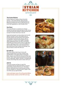 Syrian Kitchen PDF Flyer